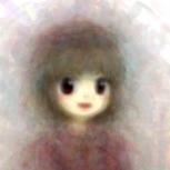 Otohamage